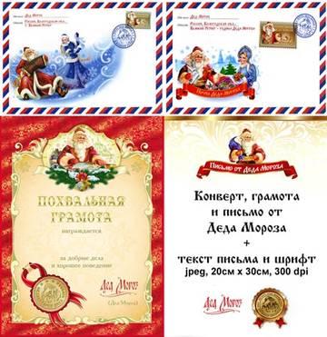 http://s7.uploads.ru/t/MfDIK.jpg