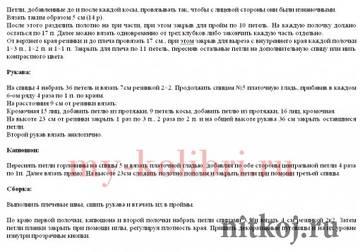 http://s7.uploads.ru/t/MxD3Y.jpg