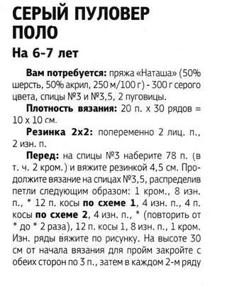 http://s7.uploads.ru/t/NCF0E.jpg