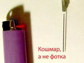 http://s7.uploads.ru/t/NDixz.jpg
