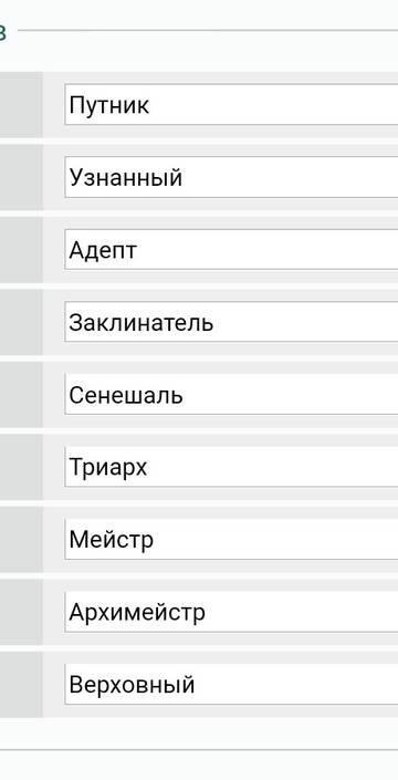 http://s7.uploads.ru/t/NkL4U.jpg