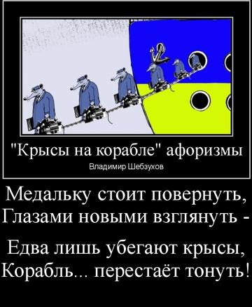 http://s7.uploads.ru/t/NrTsh.png