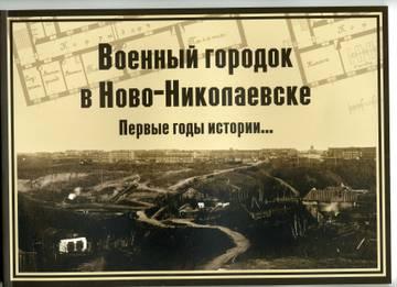 http://s7.uploads.ru/t/NucQd.jpg