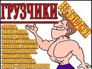 http://s7.uploads.ru/t/NzmpA.jpg
