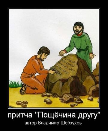 http://s7.uploads.ru/t/O2SYi.jpg
