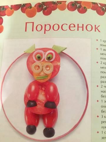 http://s7.uploads.ru/t/OV9kp.jpg