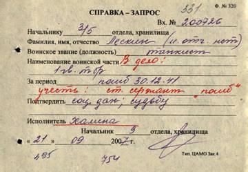 http://s7.uploads.ru/t/OWRQ4.jpg