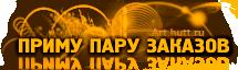 http://s7.uploads.ru/t/OXVuC.png