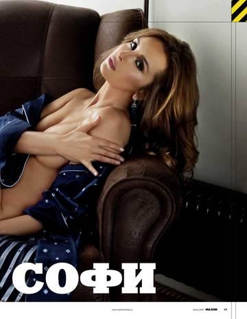 http://s7.uploads.ru/t/OdVjk.jpg
