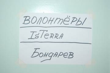 http://s7.uploads.ru/t/OgA53.jpg