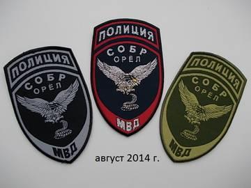 http://s7.uploads.ru/t/OmVIR.jpg