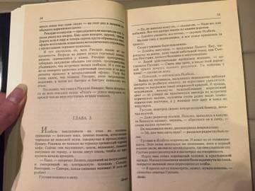 http://s7.uploads.ru/t/Ov9sp.jpg