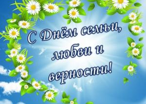 http://s7.uploads.ru/t/P6IFh.jpg