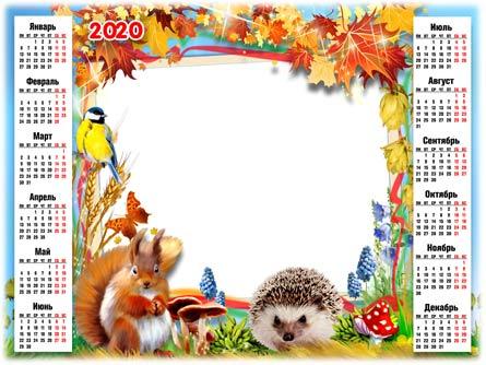 Детский календарь на 2020 год рамка для фото природный для фотошопа ск