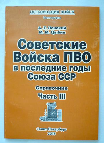 http://s7.uploads.ru/t/PK2vF.jpg