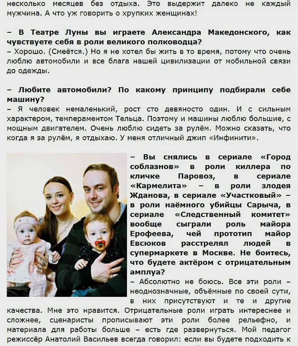 http://s7.uploads.ru/t/PQhZa.jpg