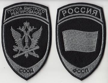 http://s7.uploads.ru/t/PQydq.jpg