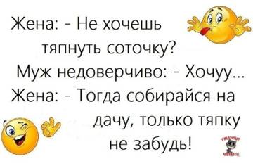http://s7.uploads.ru/t/PWaON.jpg
