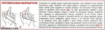 http://s7.uploads.ru/t/Peh6C.jpg
