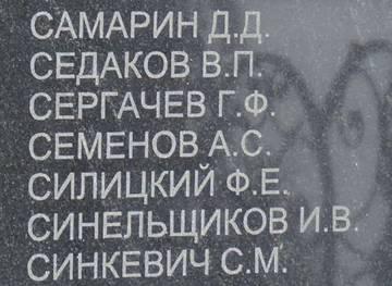 http://s7.uploads.ru/t/PgYxM.jpg