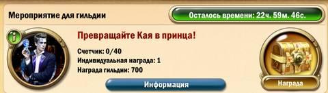 http://s7.uploads.ru/t/Pm7Ey.jpg