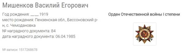 http://s7.uploads.ru/t/PpB8n.jpg