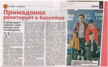 http://s7.uploads.ru/t/Q1rIs.jpg