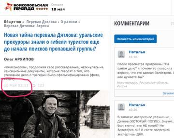 http://s7.uploads.ru/t/Q2wVS.jpg