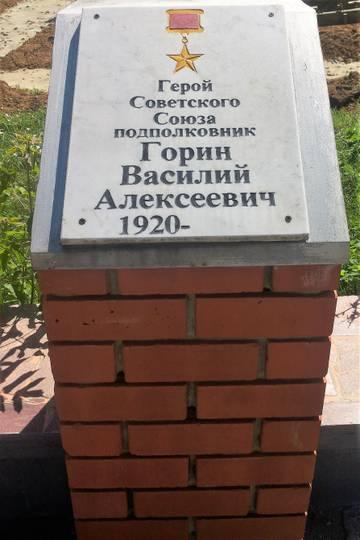 http://s7.uploads.ru/t/Q6yFu.jpg