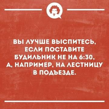 http://s7.uploads.ru/t/Q6zg1.jpg