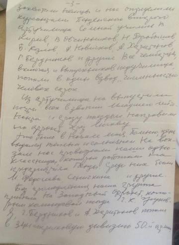 http://s7.uploads.ru/t/QCUwM.jpg