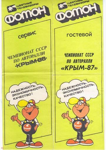 http://s7.uploads.ru/t/QLX1A.jpg