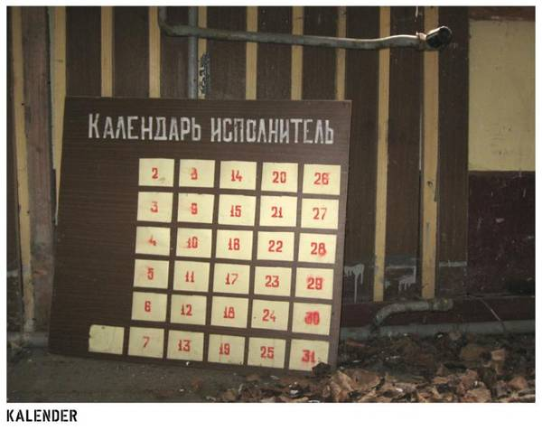 http://s7.uploads.ru/t/QMj1h.jpg