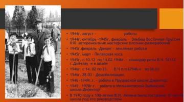 http://s7.uploads.ru/t/QOR7W.jpg