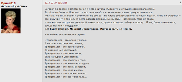 http://s7.uploads.ru/t/QSwcA.png