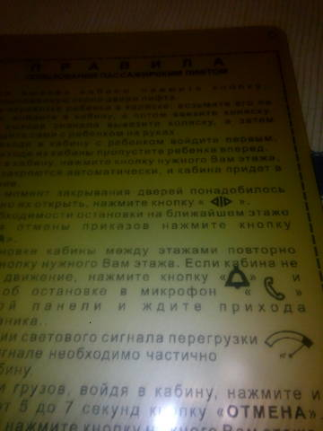 http://s7.uploads.ru/t/Qk39K.jpg