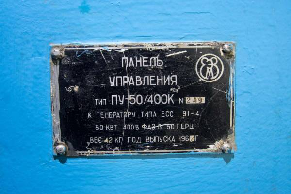 http://s7.uploads.ru/t/Qk72o.jpg