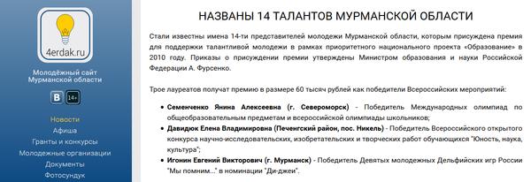 http://s7.uploads.ru/t/QodY0.png