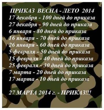 http://s7.uploads.ru/t/QqBF2.jpg