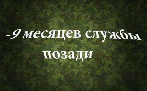 http://s7.uploads.ru/t/R1vQn.jpg