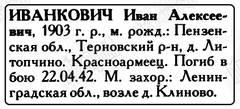 http://s7.uploads.ru/t/RFtBb.jpg