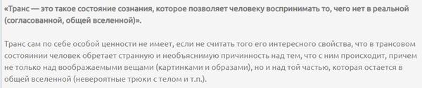 http://s7.uploads.ru/t/RUTmy.png