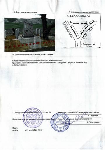 http://s7.uploads.ru/t/RV10S.jpg