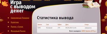 http://s7.uploads.ru/t/RVqHj.png