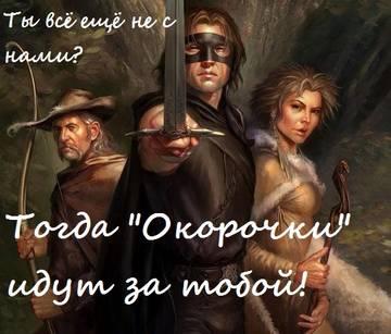 http://s7.uploads.ru/t/RaiD4.jpg