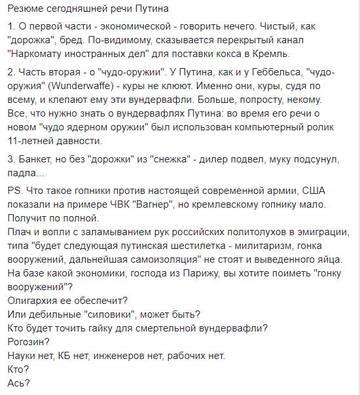 http://s7.uploads.ru/t/RdMTp.jpg