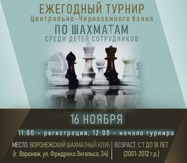http://s7.uploads.ru/t/RiuDr.jpg