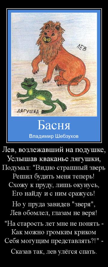 http://s7.uploads.ru/t/Rq7tX.png