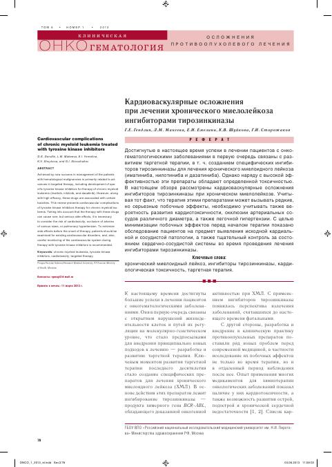 http://s7.uploads.ru/t/SCmI6.png