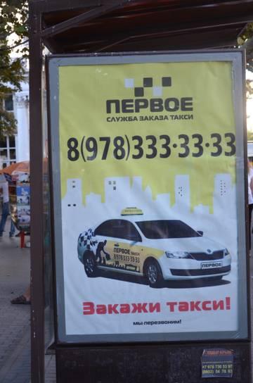 http://s7.uploads.ru/t/SE4Vh.jpg